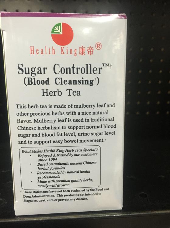 Sugar Controller ( Blood Cleansing )